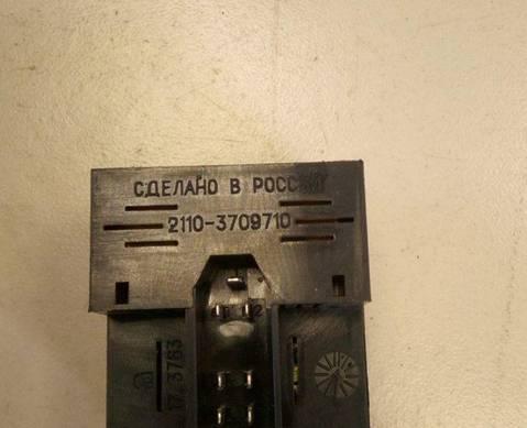 Кнопка обогрева сидений для Lada 2110