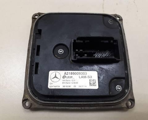 2189009303 Блок розжига ксеноновой лампы для Mercedes-Benz A-class W176 (с 2012)