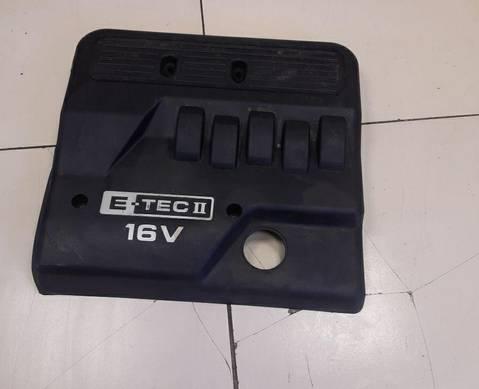 Накладка на двигетель для Chevrolet Lacetti (с 2004)