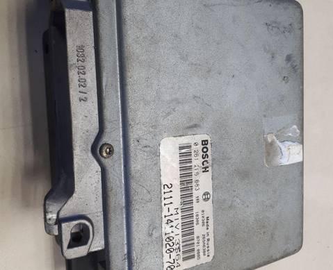 0261206683 Блок управления двигателем для Lada 2112
