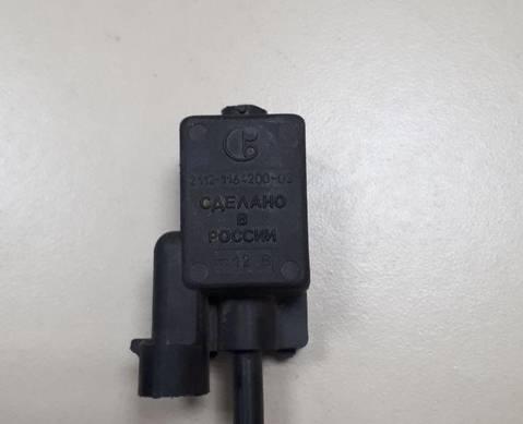 2112116420003 Клапан адсорбера для Lada 2112