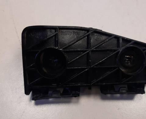 AAB2804160 Направляющая заднего бампера правая для Lifan X50 (с 2015)