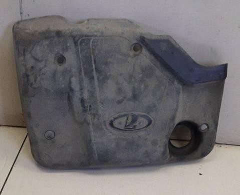 Накладка на двигатель для Lada 2112