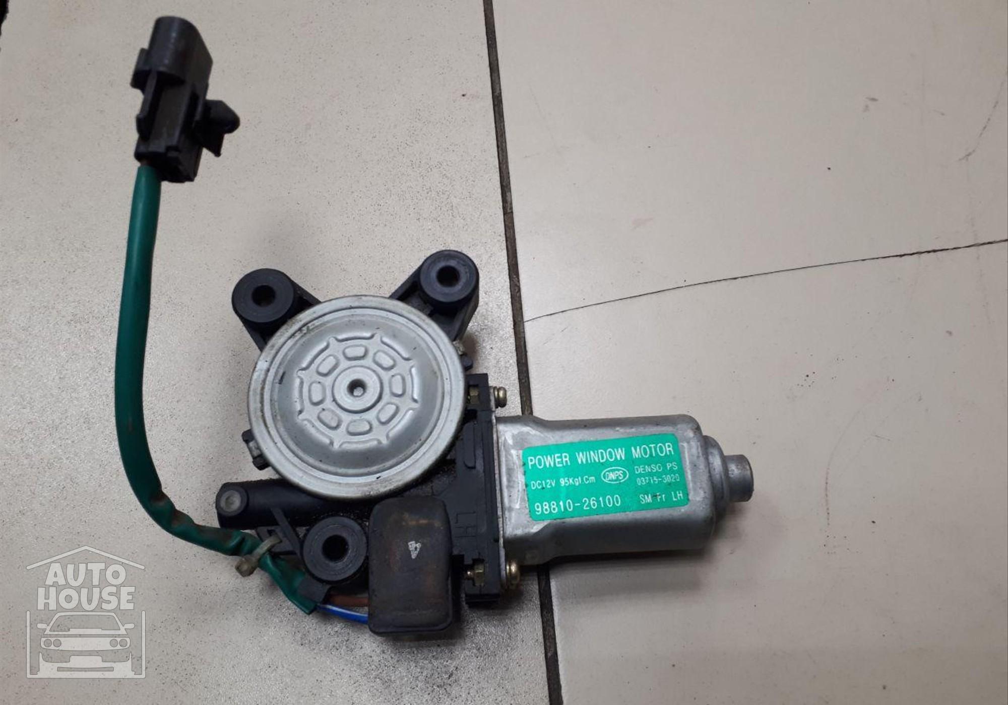 9881026100 Моторчик стеклоподъемника для Hyundai Santa Fe I (с 2000 по 2012)