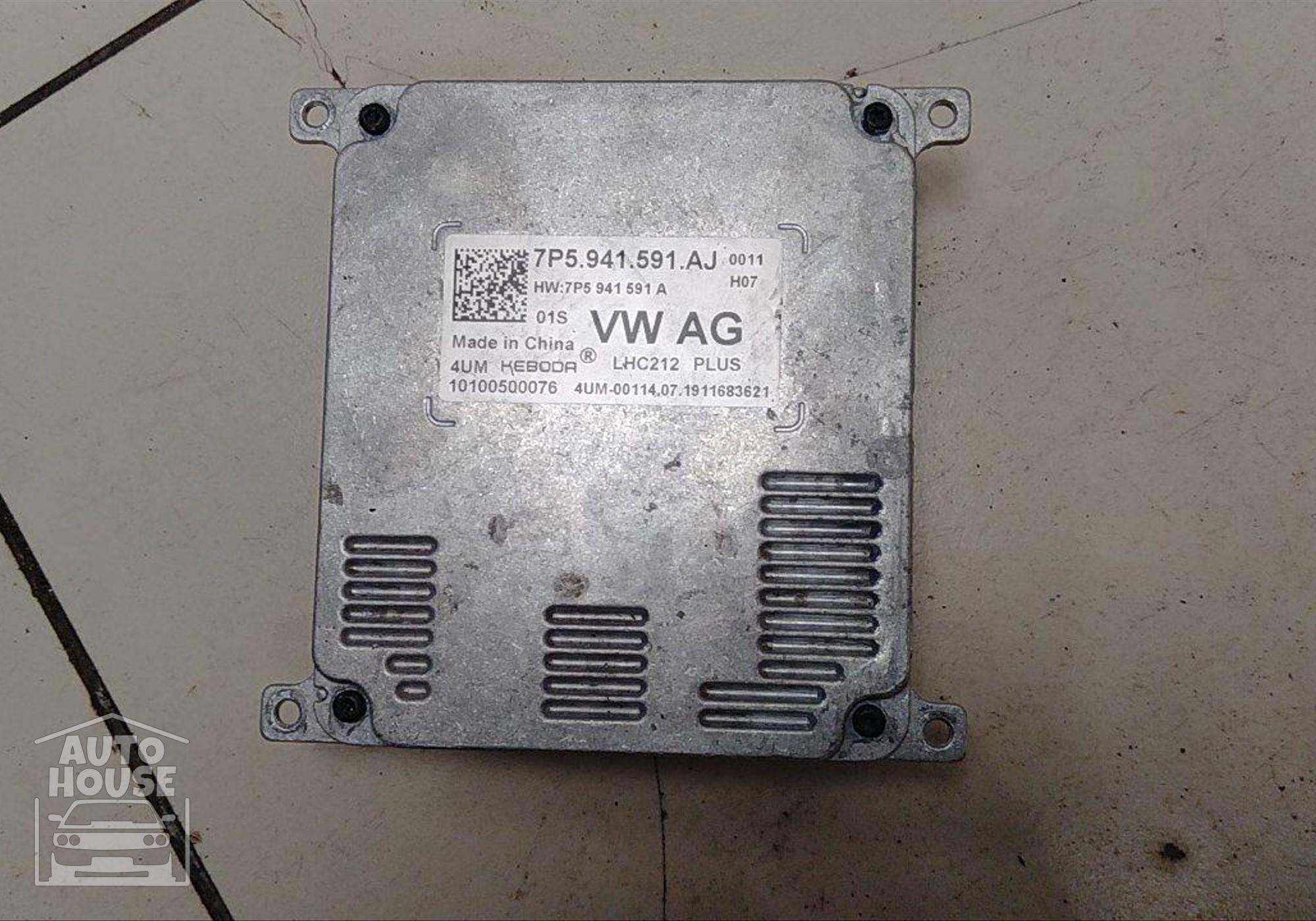 7P5941591AJ Блок управления светом для Разные Автомобили