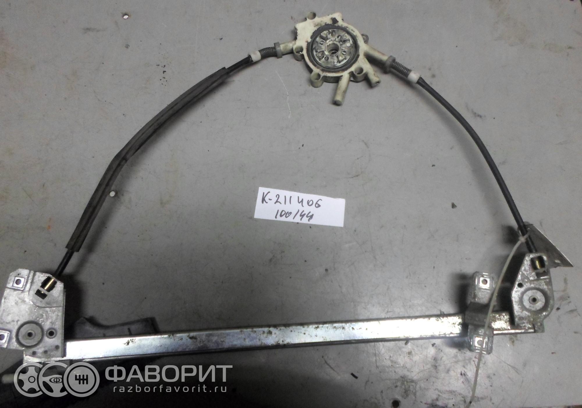 мотор стеклоподъемника audi 100 c3