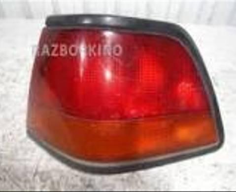 96136528 Фонарь задний правый для Daewoo Espero (с 1991 по 1999)