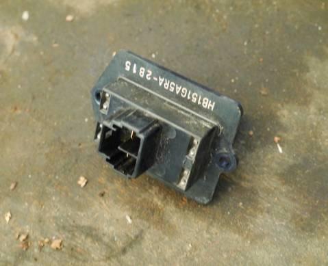 HB151GA5RA Резистор отопителя для Mazda 6 I (с 2002 по 2008)