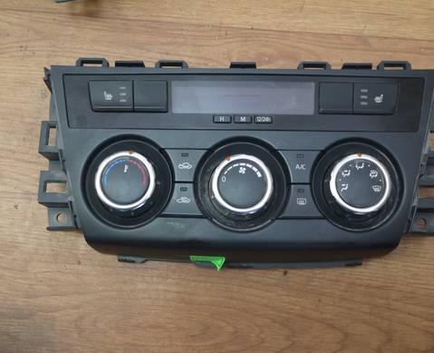 Блок управления климатом для Mazda 6 III (с 2012)