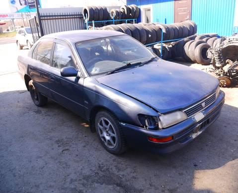Toyota Corolla E100 1993 г. в разборе