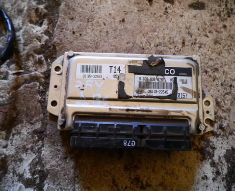 3910022545 Блок управления двигателем для Hyundai Accent II (с 2000 по 2005)