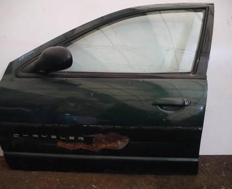 Дверь передняя левая для Dodge Stratus I (с 1995 по 2000)