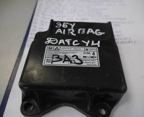 2456011AE Блок управления AIRBAG для Datsun