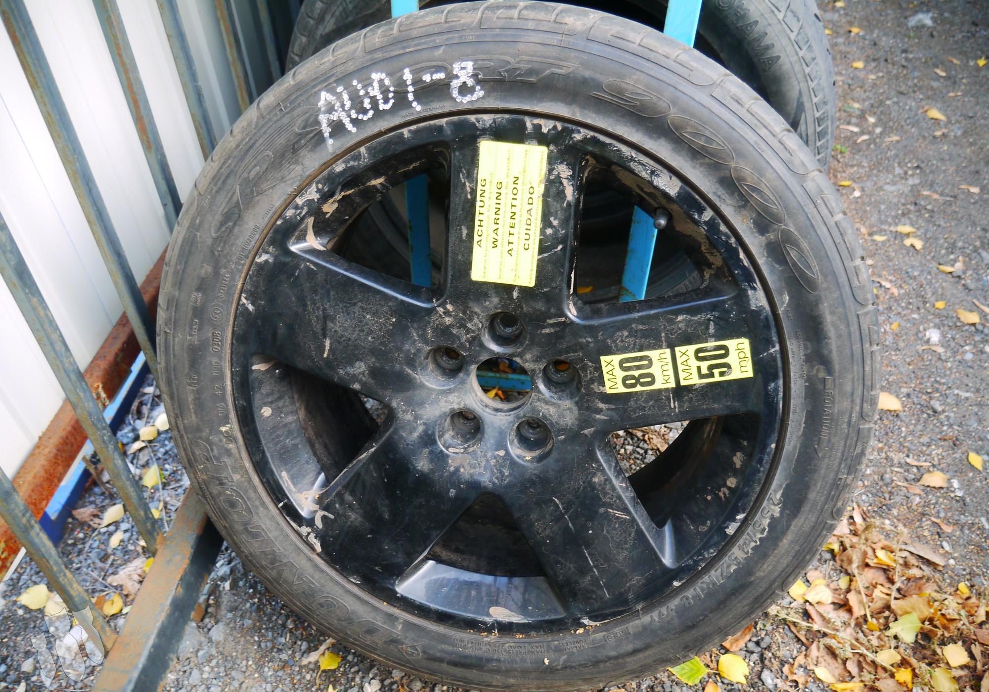 Запасное колесо для Audi A8 D3 (с 2002 по 2010)