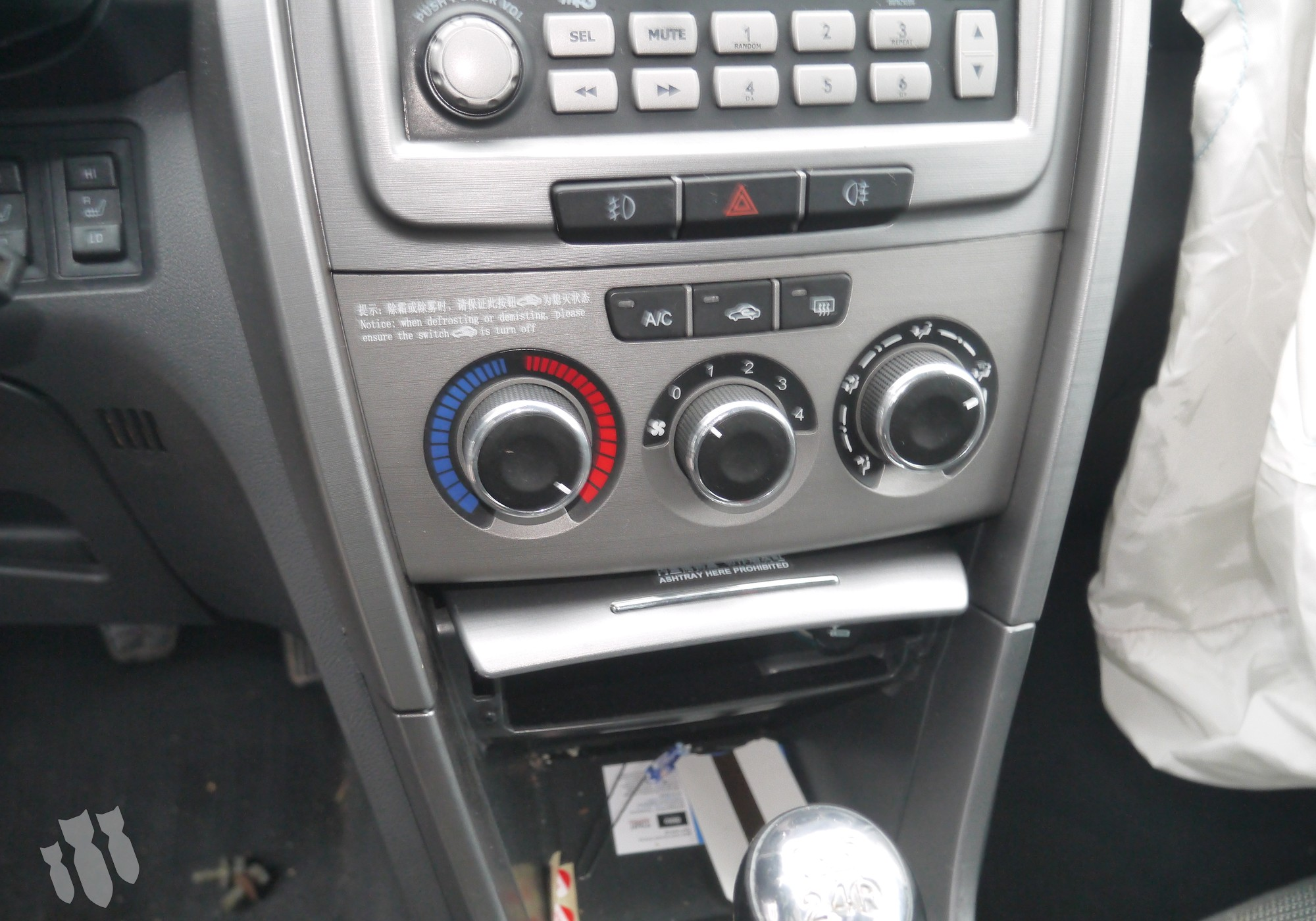 T118112010 Блок управления отопителем для Chery Tiggo (с 2005)