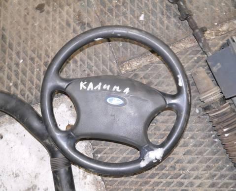 Рулевое колесо для Lada Kalina II (с 2013)