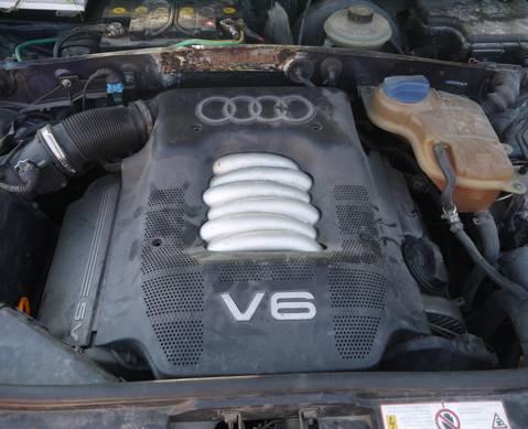 ALG032176 Двигатель в сборе для Audi A6 C5 (с 1997 по 2005)