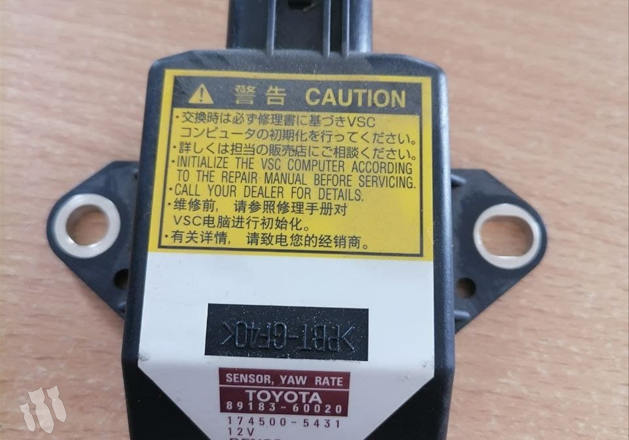 8918360020 Датчик курсовой устойчивости для Lexus IS II (с 2005 по 2013)