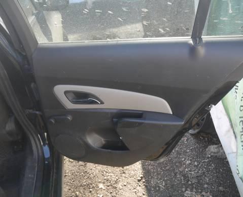 96950774 Обшивка задней правой двери для Chevrolet Cruze I (с 2009 по 2015)