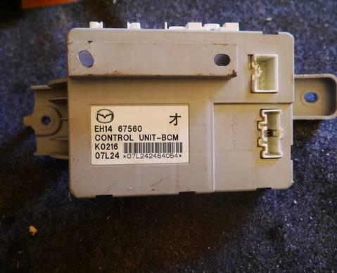 EH1467560 Блок сигнализации (штатной) для Mazda CX-7 (с 2007)