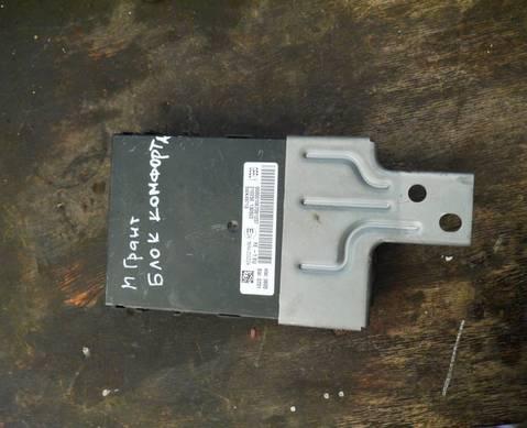 1067002037 Блок комфорта для Geely Emgrand EC7 (с 2010)