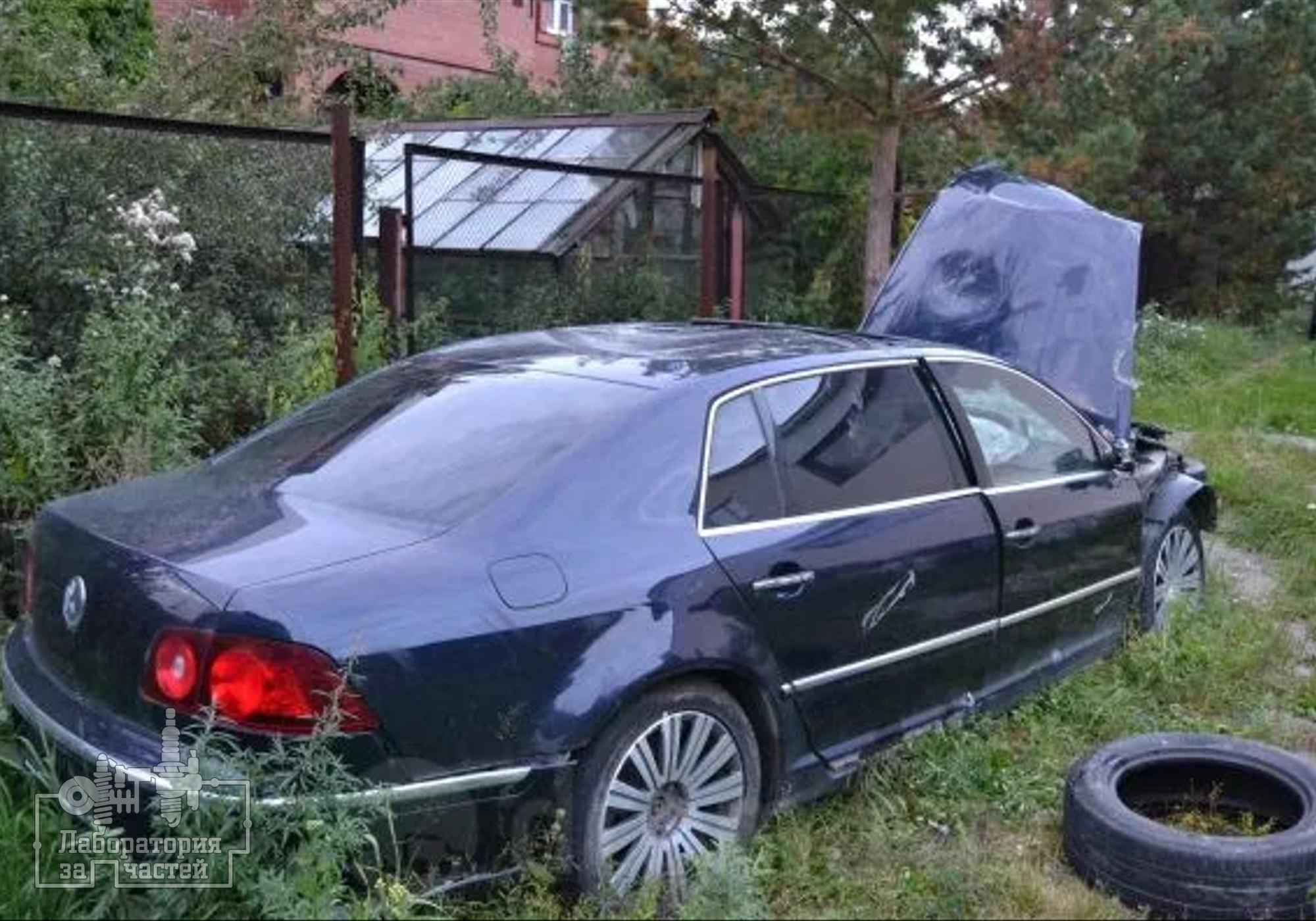 Volkswagen Phaeton 2005 г. в разборе