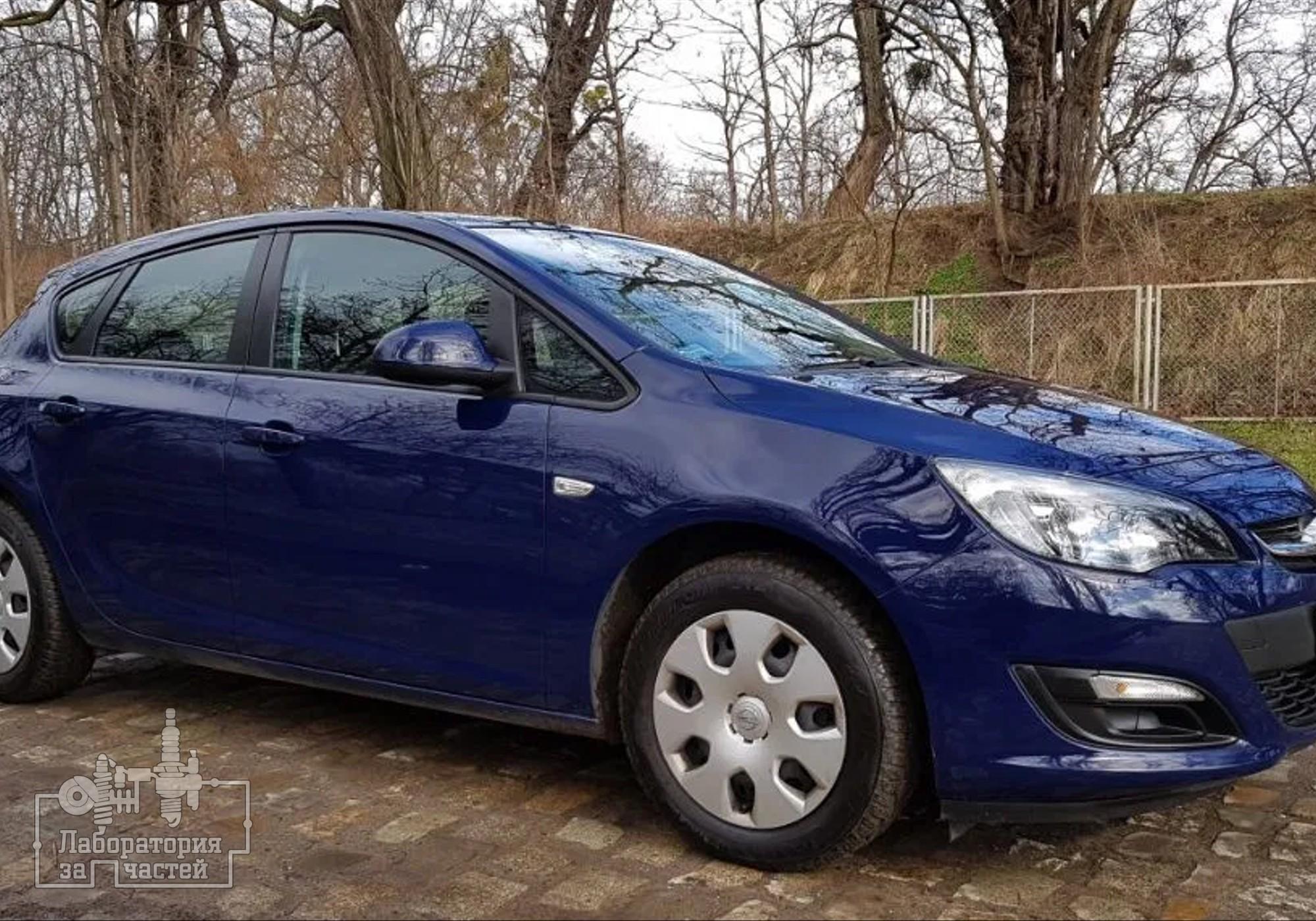 Opel Astra J 2010 г. в разборе
