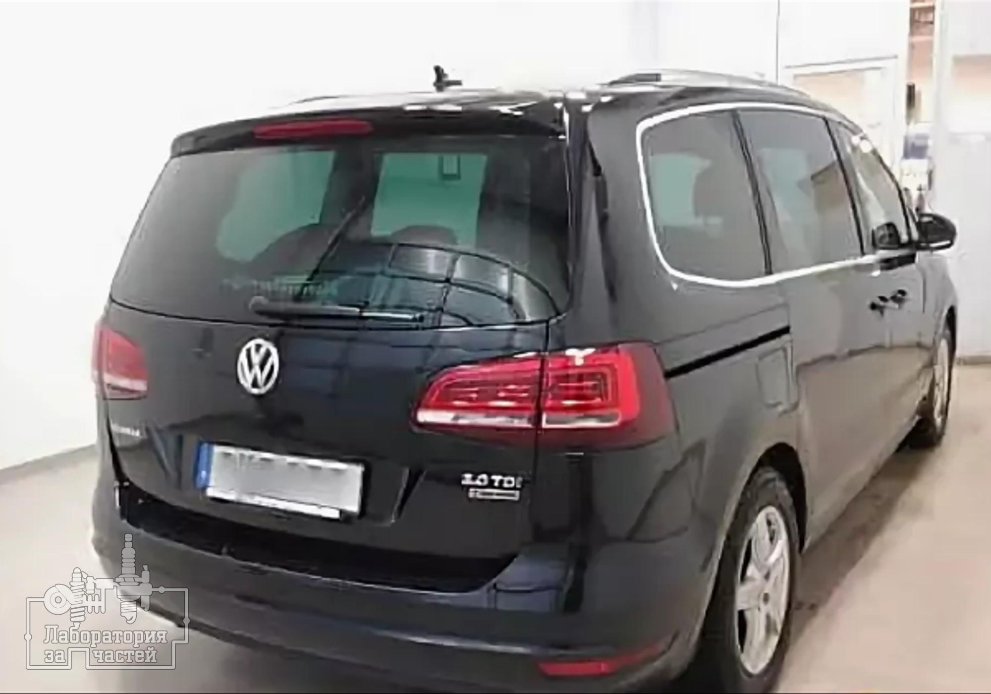 Volkswagen Sharan II 2015 г. в разборе