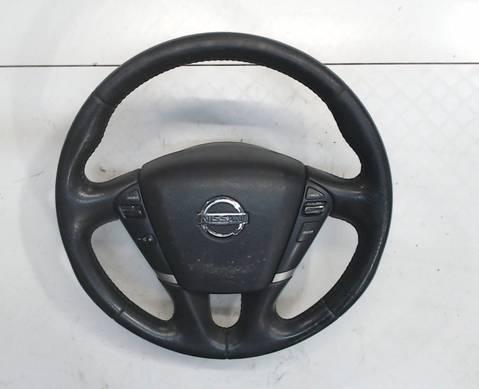 Руль для Nissan Murano Z51 (с 2008 по 2015)