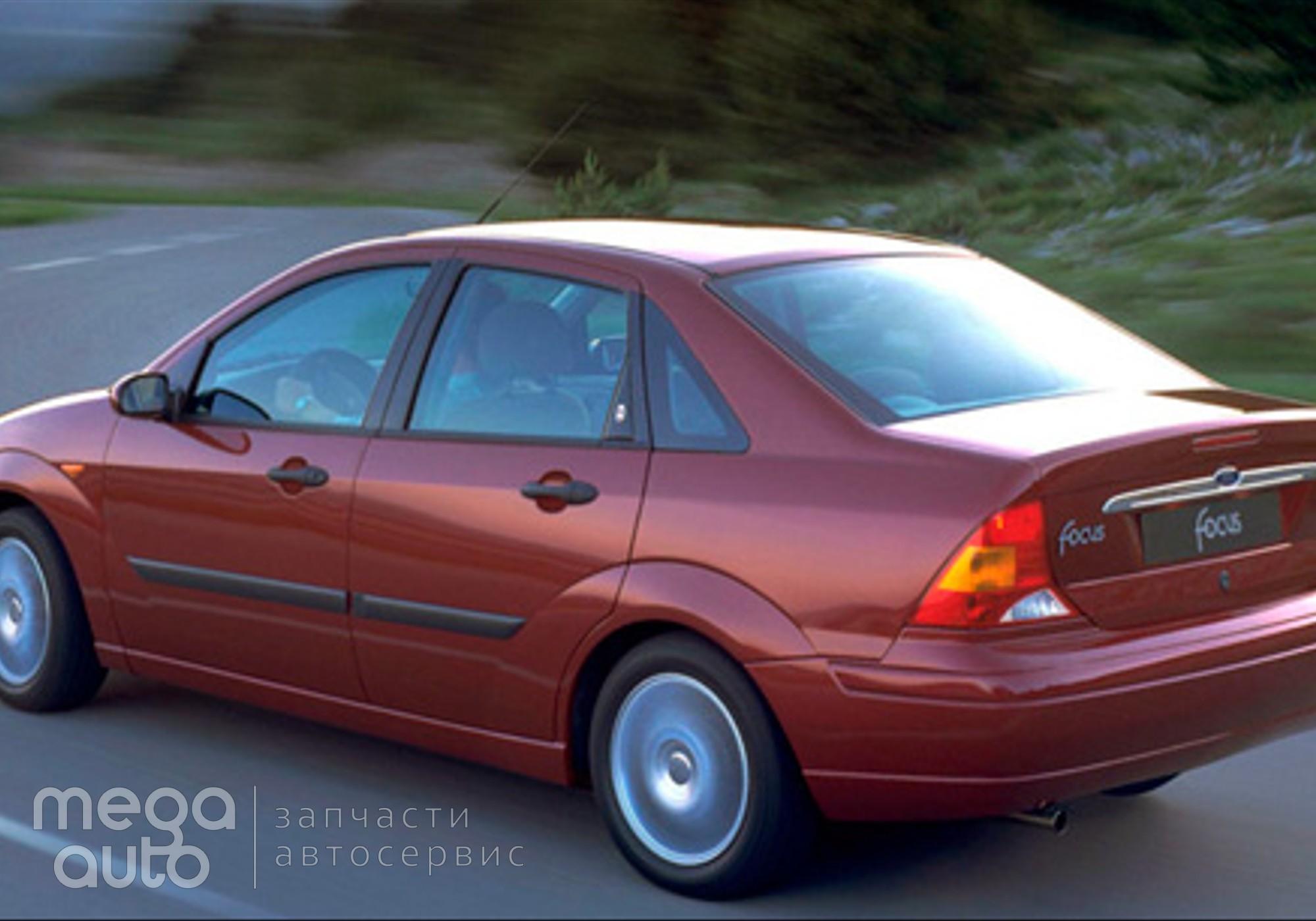 Ford Mondeo I 1995 г. в разборе