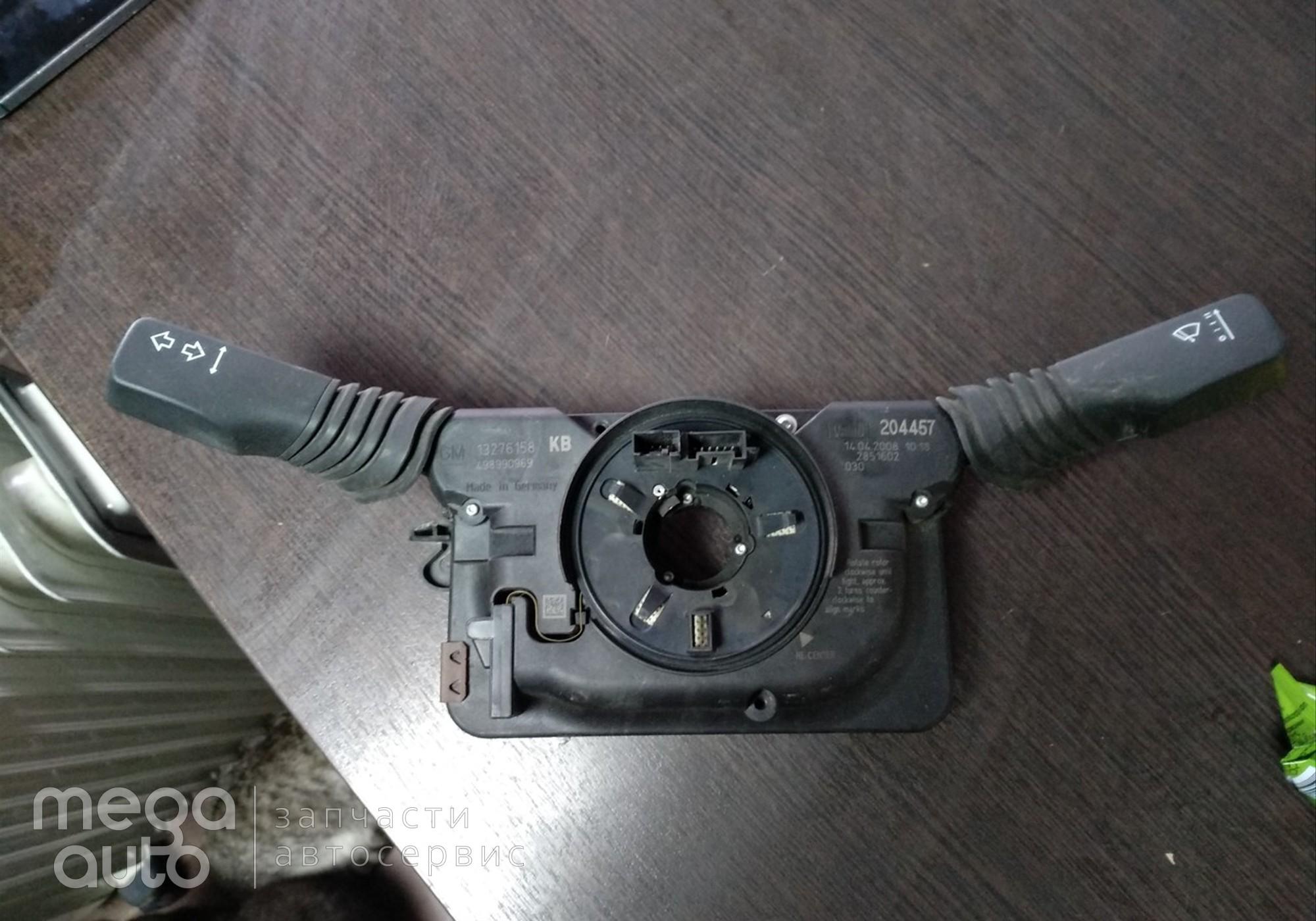498990969 Переключатель подрулевой для Opel Astra H (с 2004 по 2014)