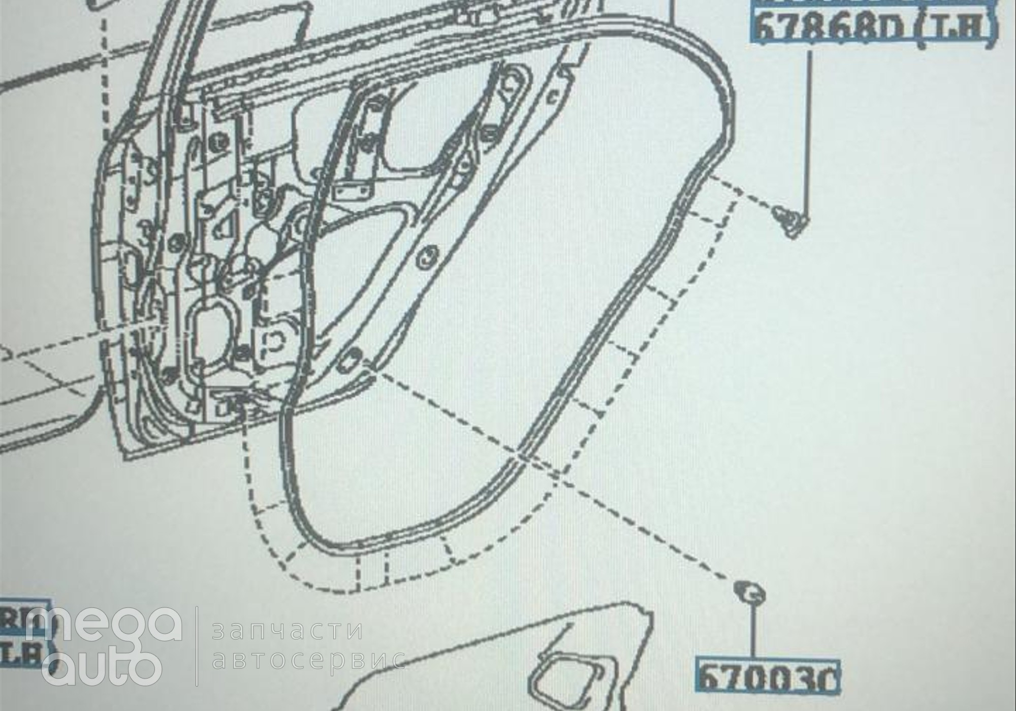 6787112530 Упл-ль двери правый для Toyota Corolla E140/E150 (с 2007 по 2013)