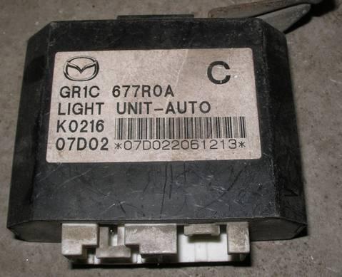 GR1C677R0A Блок управления светом мазда 6 GH для Mazda 6 II (с 2008 по 2013)