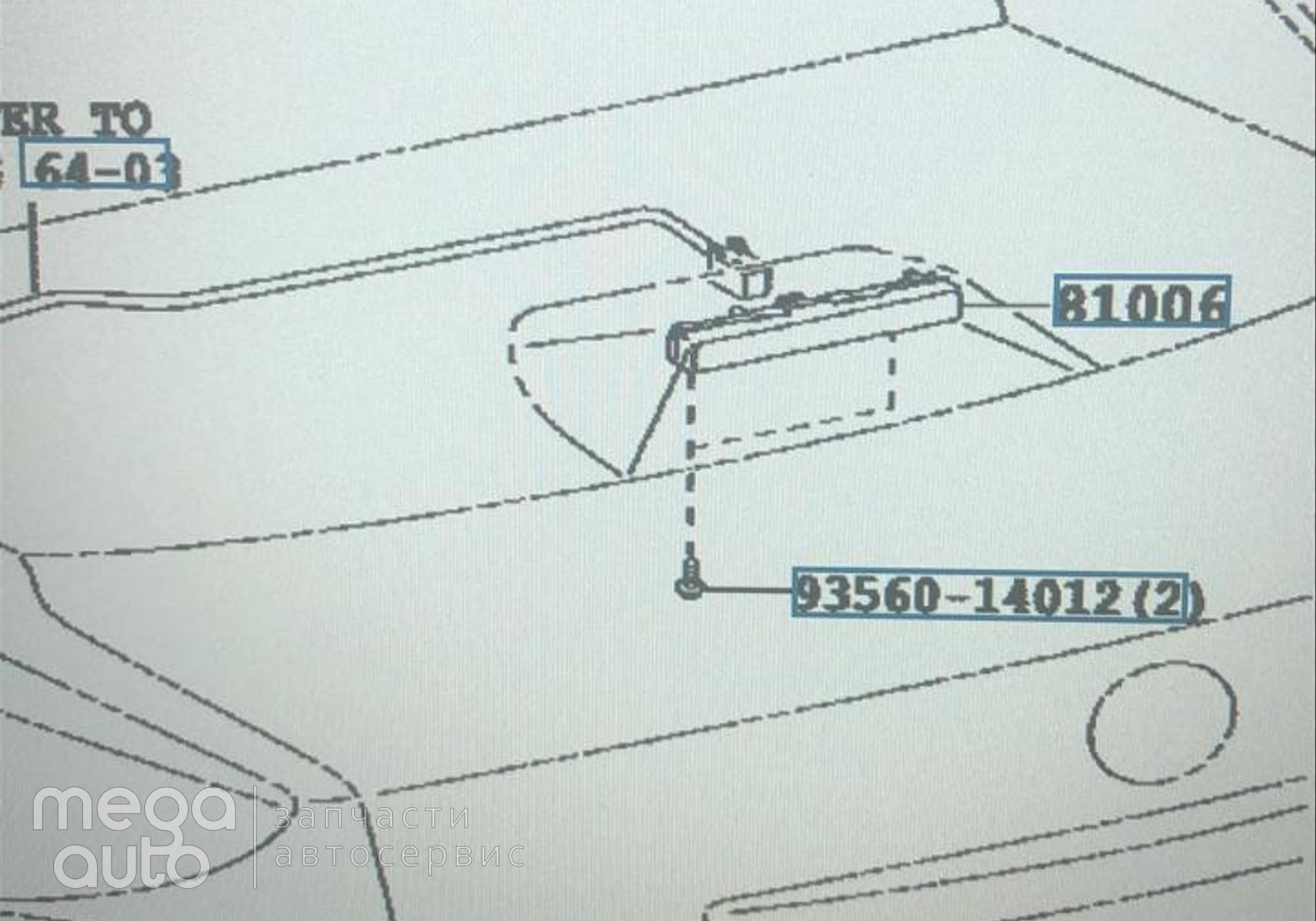 8100633010 Лампа стоп сигнала для Toyota Corolla E140/E150 (с 2007 по 2013)