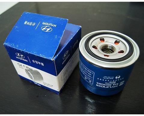 2630035503 Масляный фильтр хендай, мазда,митсубиши (AMD) для Acura