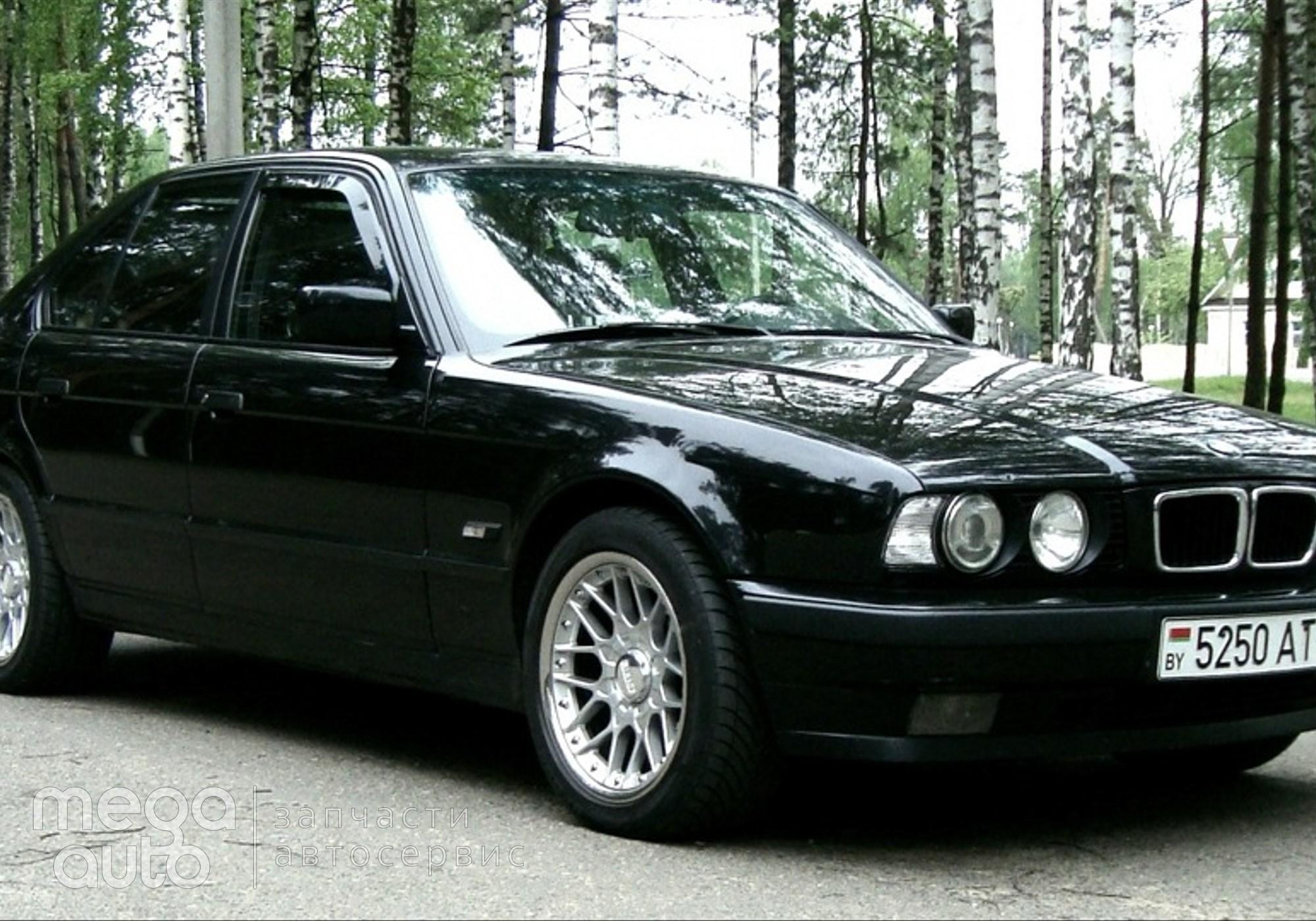 BMW 5 E34 1992 г. в разборе