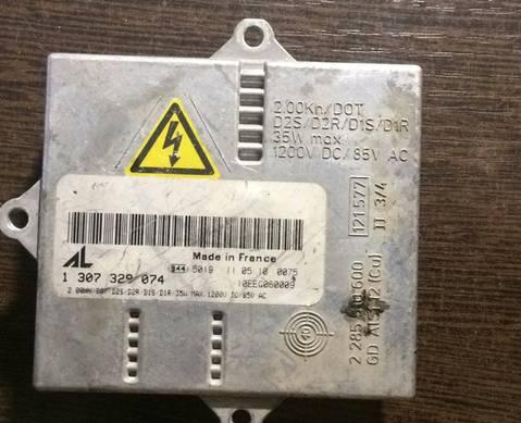 1307329074 Блок розжига ксеноновой лампы для Mazda 6