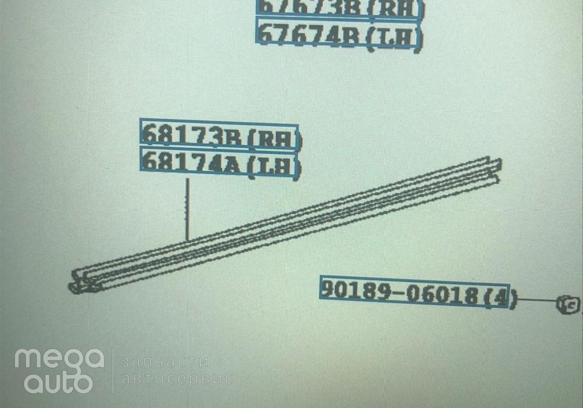 6817312310 Уплотнитель стекла правый для Toyota Corolla E140/E150 (с 2007 по 2013)